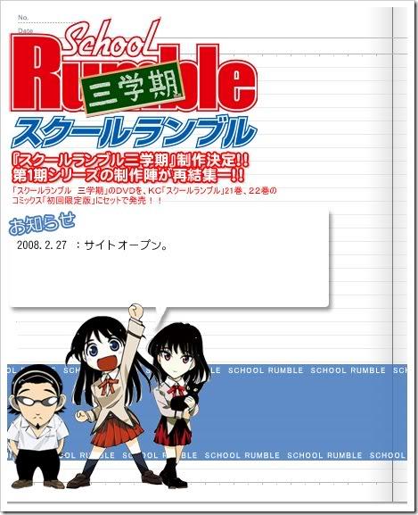 school-rumble_001