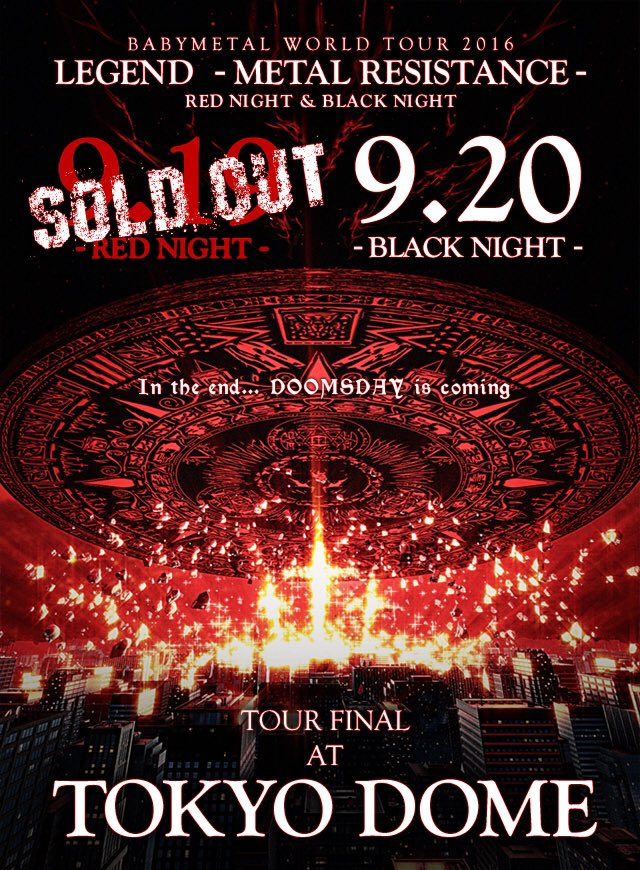 BABYMETAL sold out