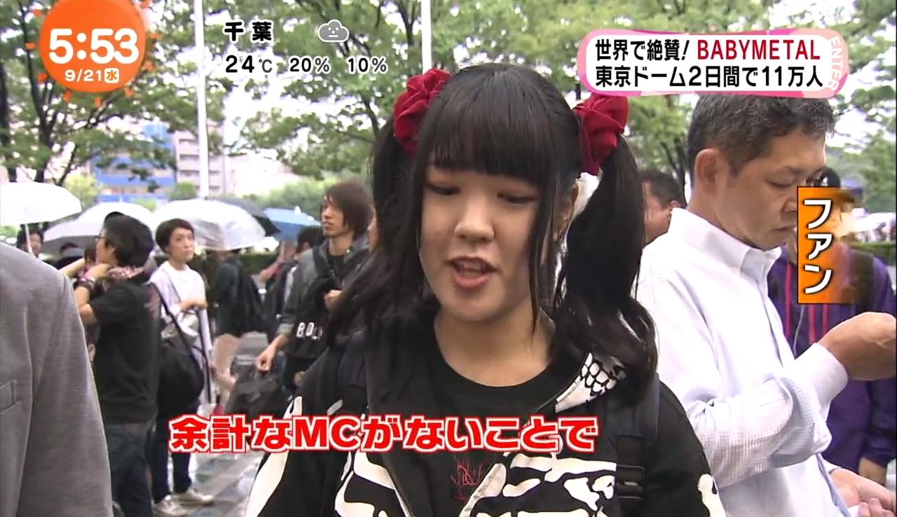 babymetal-mezamashi-tv-2016-09-21-043