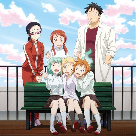 demi-chan-wa-kataritai-anime