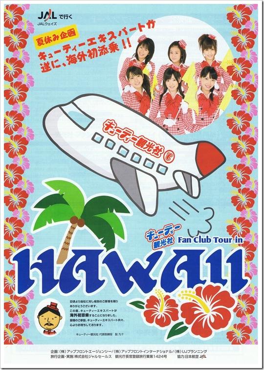 C_ute_Hawaii_2009_01