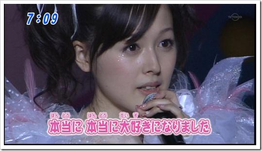 Kirarin_Revolution_Final_Live_001