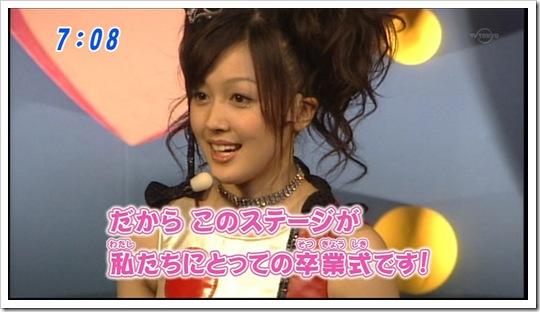 Kirarin_Revolution_Final_Live_002