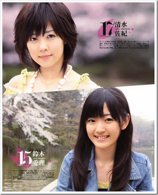 Shimizu_Saki_Suzuki_Airi_BTL_Magazine