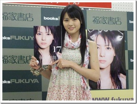 maimi_photobook