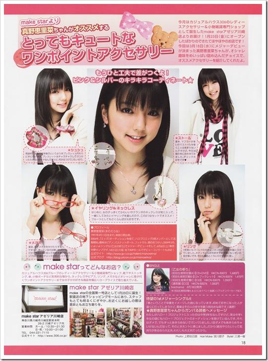 Birthday_Magazine_Mano_Erina