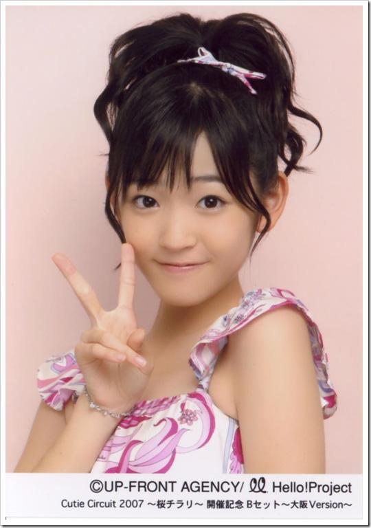 Suzuki_Airi_548