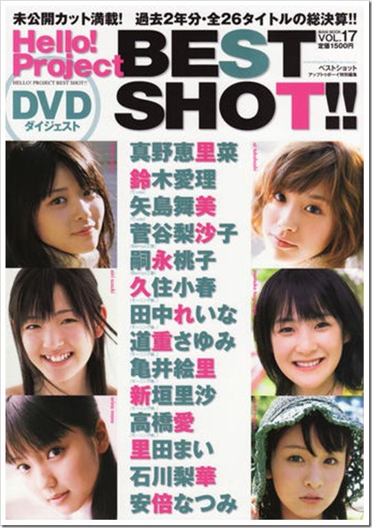hello_project_best_shot_01
