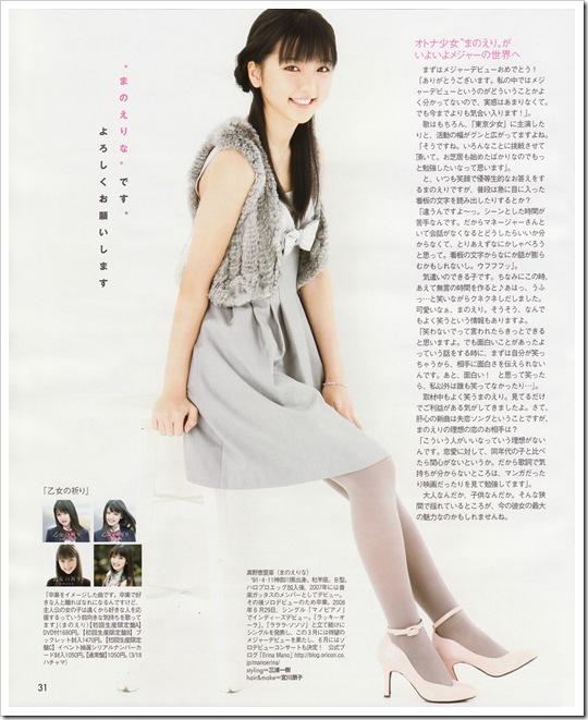 Mano_Erina_BLT_001