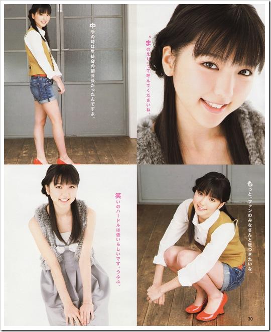 Mano_Erina_BLT_002