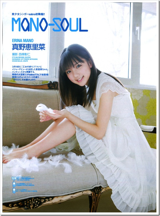 Mano_Erina_Sabra_01