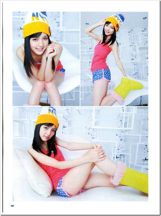 Mano_Erina_Sabra_03