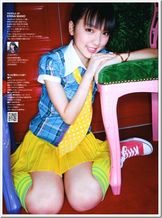 Mano_Erina_Sabra_06