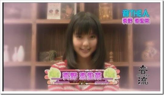 Mano_Erina_Oto_Ryuu_On_Ryuu_2009-03-13_019