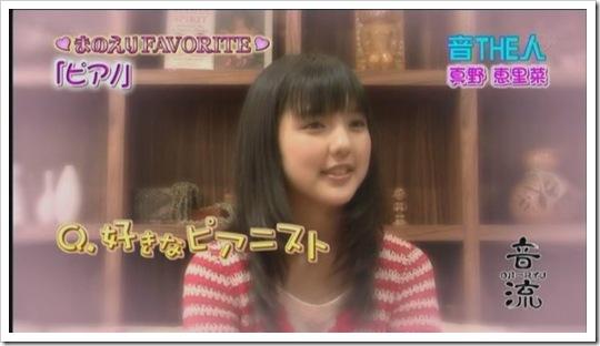 Mano_Erina_Oto_Ryuu_On_Ryuu_2009-03-13_085