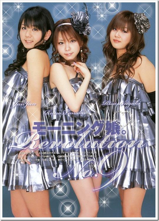 Morning_Musume_Kindai_2009-03_01