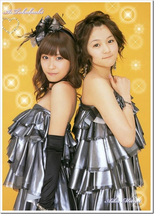 Morning_Musume_Kindai_2009-03_02