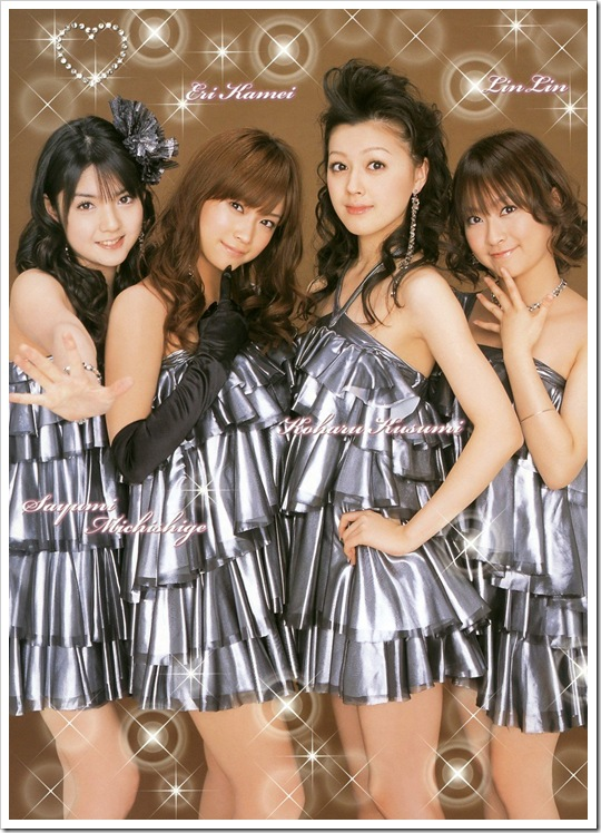 Morning_Musume_Kindai_2009-03_03