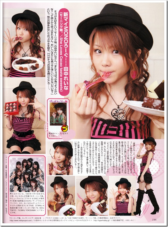 Tanaka_Reina_Hypper_Hobby