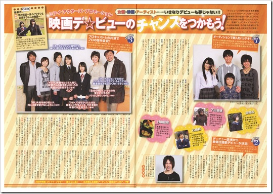 De_View_Magazine_02