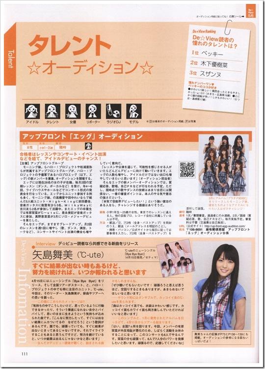 De_View_Magazine_03