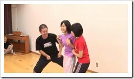 Cute_DVD_Magazine_8_004