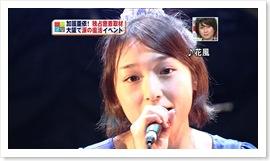 Aibon_Osaka_07b