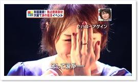 Aibon_Osaka_10b