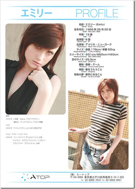 emily_profile_01