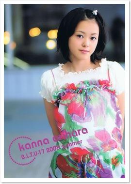 Arihara_Kanna_006