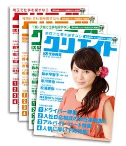 Aya_Matsuura_Create_Cover