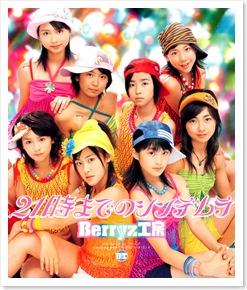 Berryz_8_cd