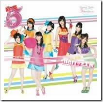 five-cd
