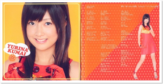 Berryz_FIVE_scans_001