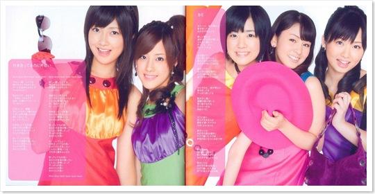 Berryz_FIVE_scans_002