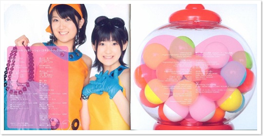 Berryz_FIVE_scans_003