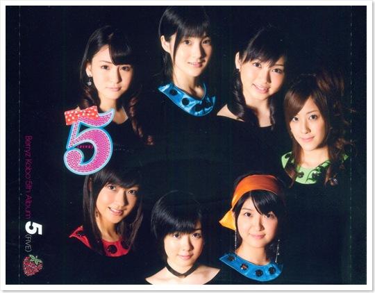 Berryz_FIVE_scans_004