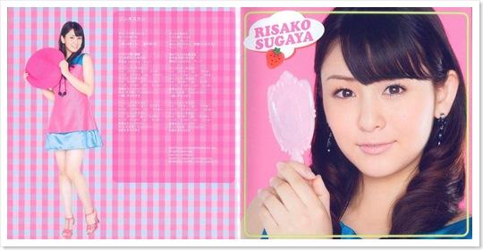 Berryz_FIVE_scans_005