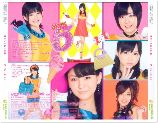 Berryz_FIVE_scans_006