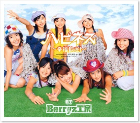 Berryz_happiness_cd