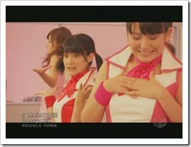 Berryz_Koubou_Madayade_PV_059