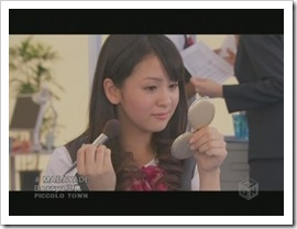 Berryz_Koubou_Madayade_PV_086