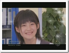 Berryz_Koubou_Madayade_PV_108