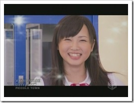 Berryz_Koubou_Madayade_PV_115