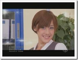 Berryz_Koubou_Madayade_PV_120