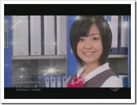 Berryz_Koubou_Madayade_PV_124