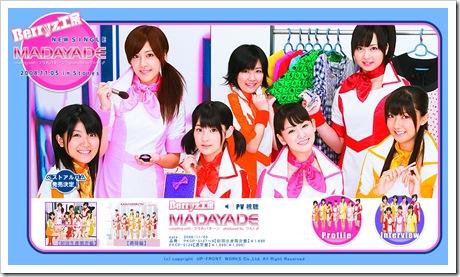 Madayade_web