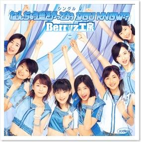 Berryz_Koubou_7th_single_Nanchuu_Koi_wo_Yatteruu_YOU_KNOW_DVD