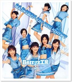 Berryz_Koubou_7th_single_Nanchuu_Koi_wo_Yatteruu_YOU_KNOW