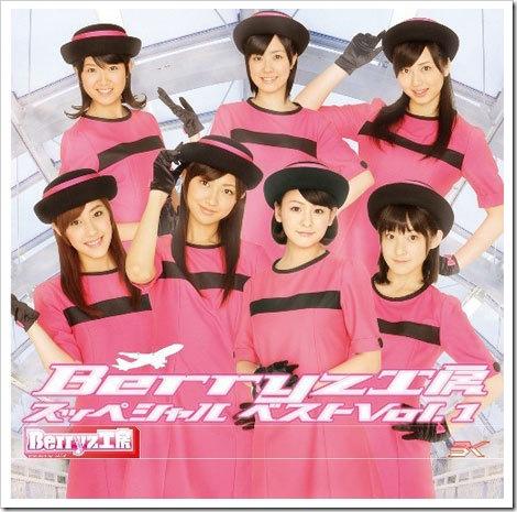 Berryz_Special_best-1